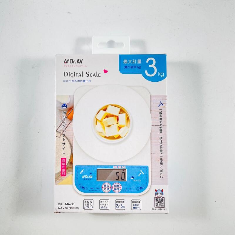 【N Dr.AV聖岡科技】 日式小型多用途電子秤 MA-3S