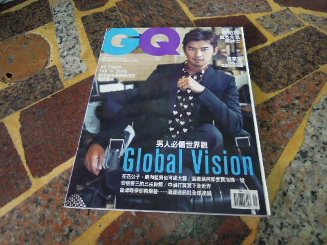 (知2B18C)  GQ TAIWAN  ISSUE 204