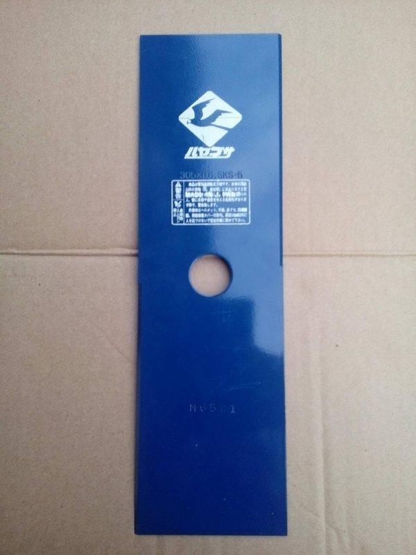 響磊企業社 純日本製超鋒利三條割草機刀片 除草俐落又快速 長12英吋