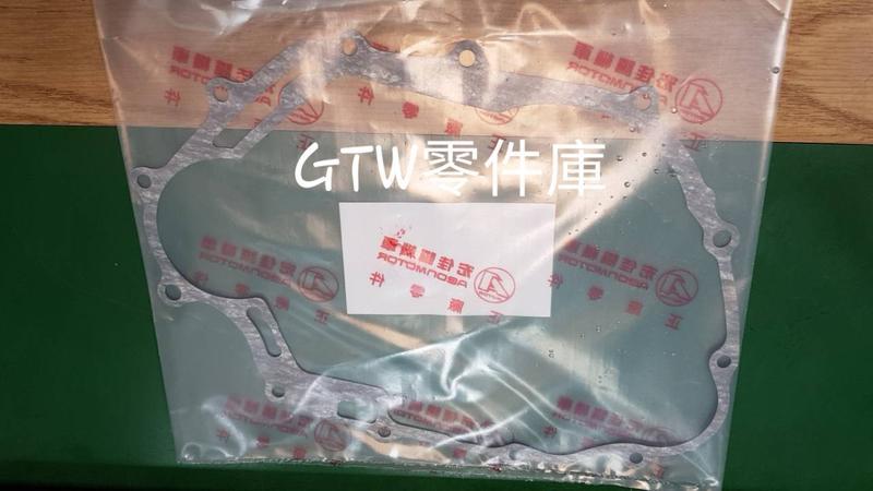《GTW零件庫》宏佳騰 AEON 原廠 MY 125 右 曲軸箱蓋墊片 離合器墊片