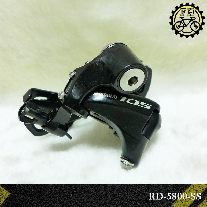 【小萬】全新出清 盒裝  Shimano 105 RD-5800-SS 短腿 後變速器 11速 5800 6800
