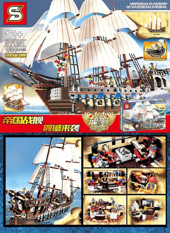 *樵夫遊樂園* SY 1201 (現貨)  帝國軍艦 官兵船 加勒比海盜 非 樂高 LEGO