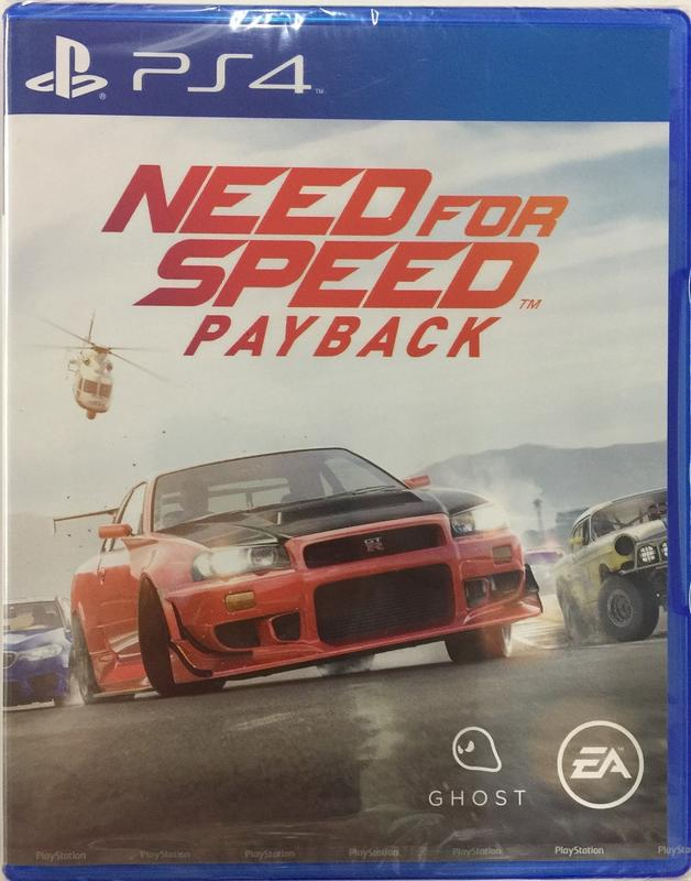 need for speed payback 中文 版