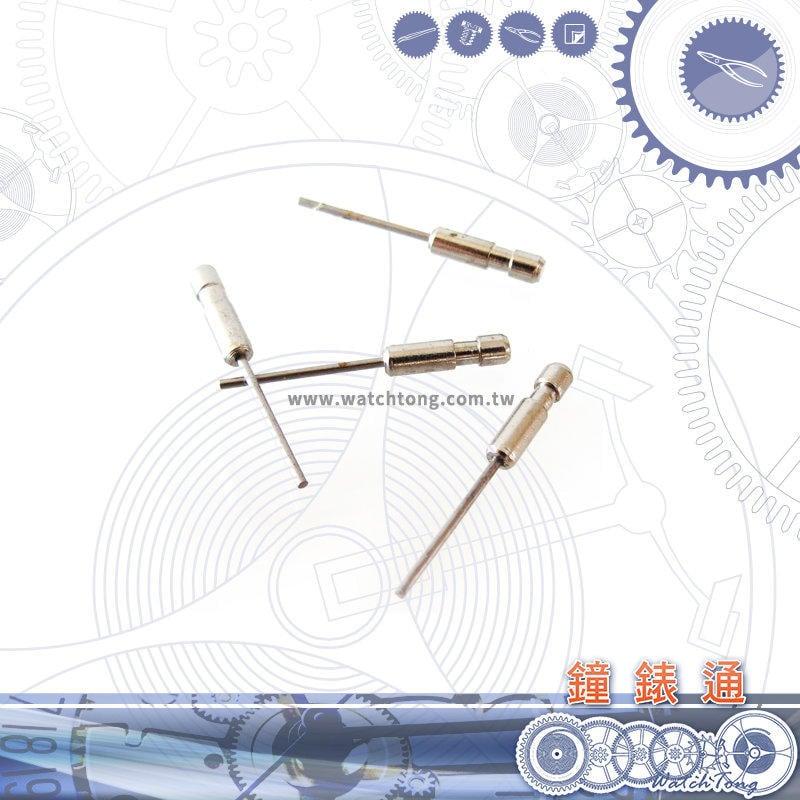 【鐘錶通】汰換頭 0.7/ 0.8mm 單隻售 / 全鋼厚實短針沖專用 ├鐘錶工具/錶帶工具/維修工具┤