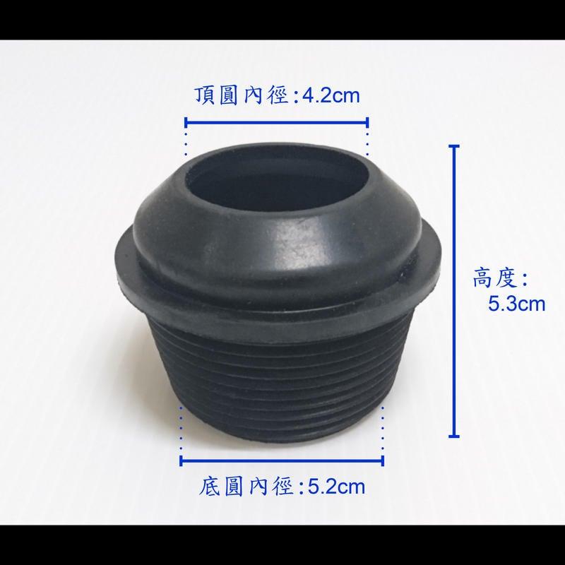 【台製】馬桶阿皮古 阿匹克 橡皮塞 止水皮 S管 P管 牆壁 活塞 分離 噴射 配件 水管 浴室 馬桶 水箱 止水 墊片