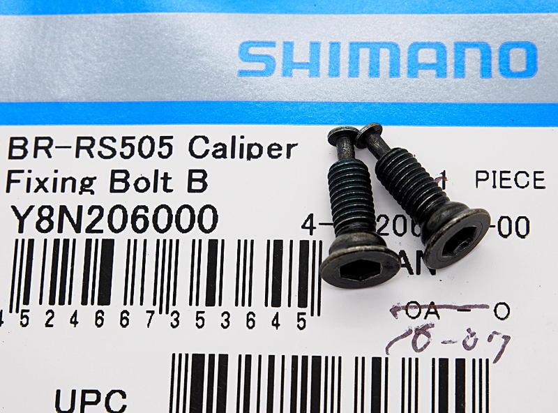 艾祁單車SHIMANO BR-R9170/R8070/RS805/RS505 Flat Mount卡鉗轉接座固定螺絲B