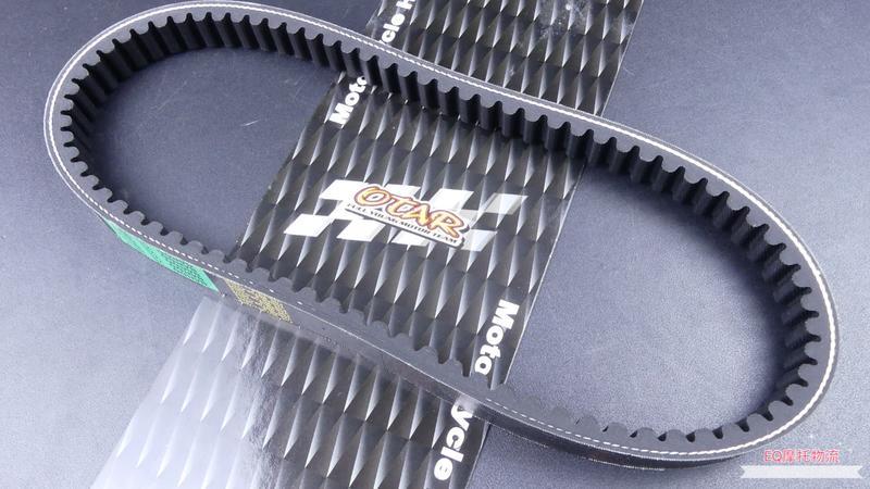 OTAR 版東競技型皮帶 日本製 適用 新勁戰四代 四代戰 五代戰 五代勁戰 BWS'R 大BR