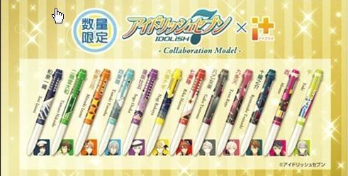 喬大 | 現貨 IDOLISH7 X i+  五色 筆桿 合作 原子筆 多色筆 pentel  日本進口 環壯五天樂