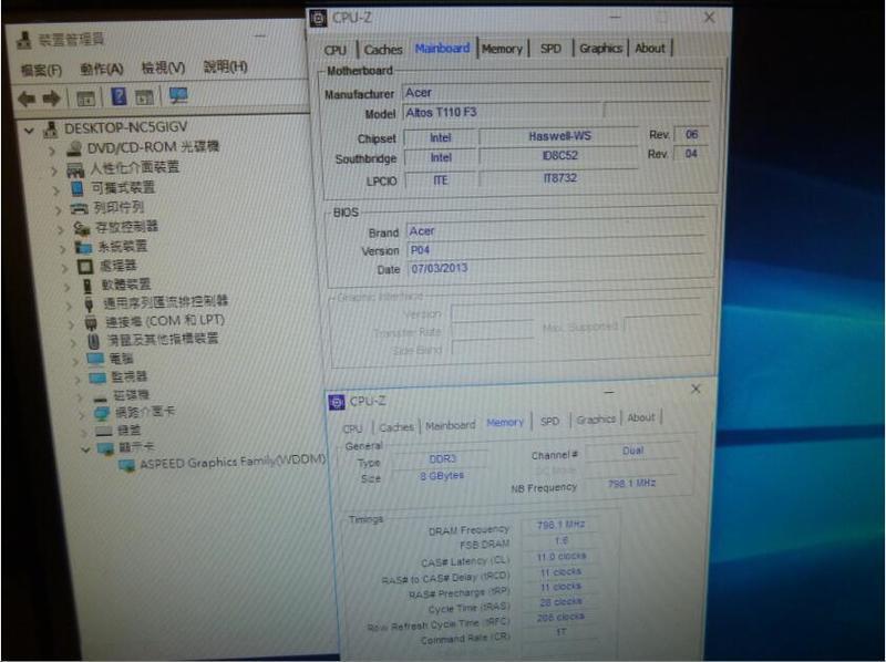 ACER 宏碁 Altos AE-10B T110 F3 C202晶片組 伺服器DDR3 1150支援E3-1230V3