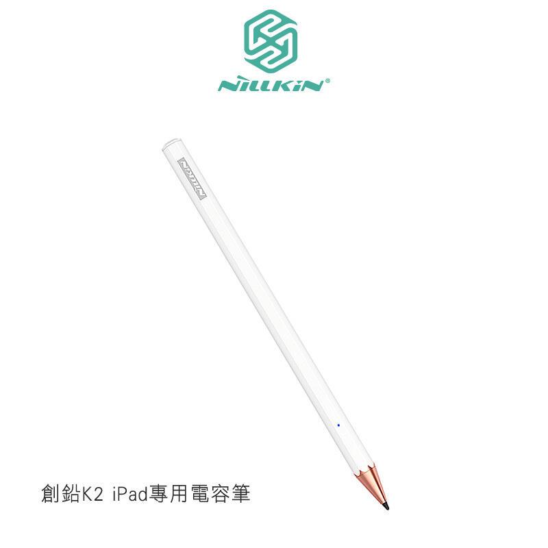 現貨!強尼拍賣~NILLKIN 創鉛K2 iPad專用電容筆