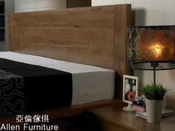 亞倫傢俱*山姆威爾5尺雙人南洋檜實木床架