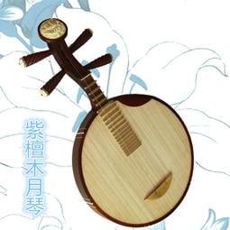 月琴 樂器 民樂月琴 西皮二黃月琴專業 京劇月琴