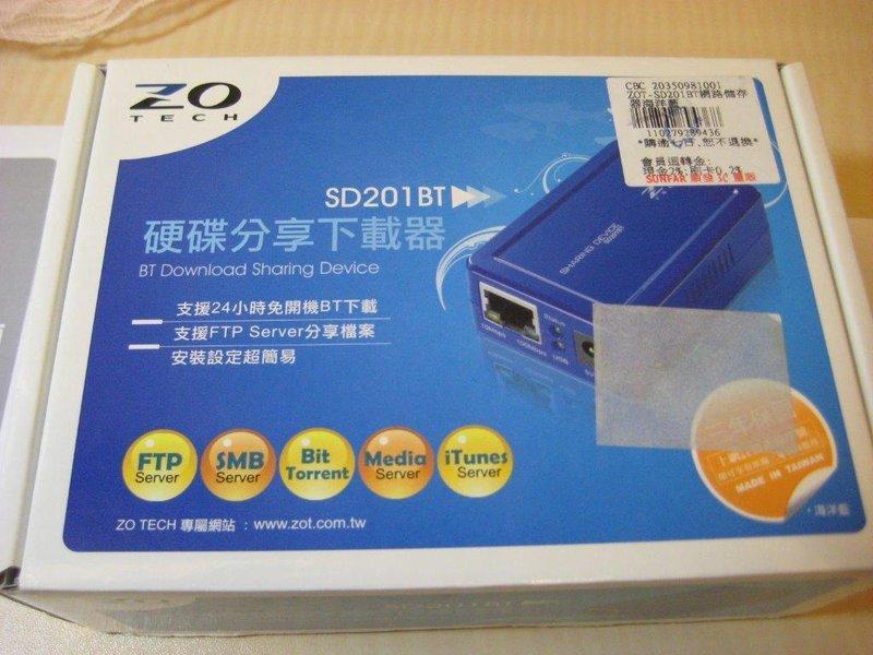 ZO TECH  零壹 硬碟分享下載器 SD201BT  BT下載器 免開電腦