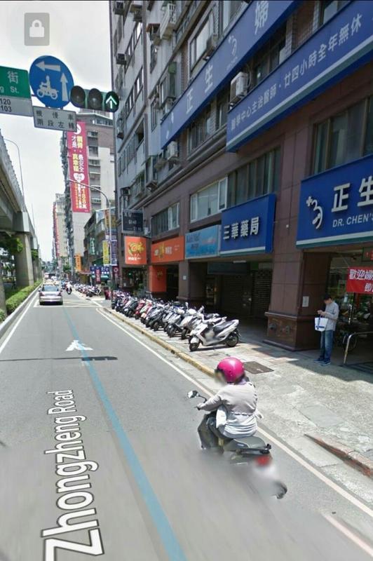 中正路1+2樓店面 中興街口