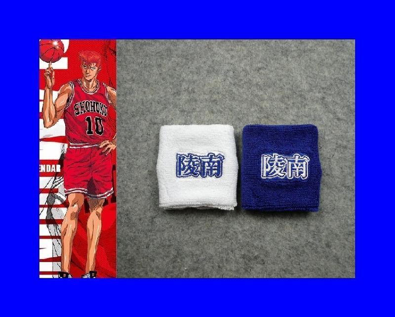 【SD】SHOHOKU 灌籃高手球衣配套運動護腕 毛巾護腕