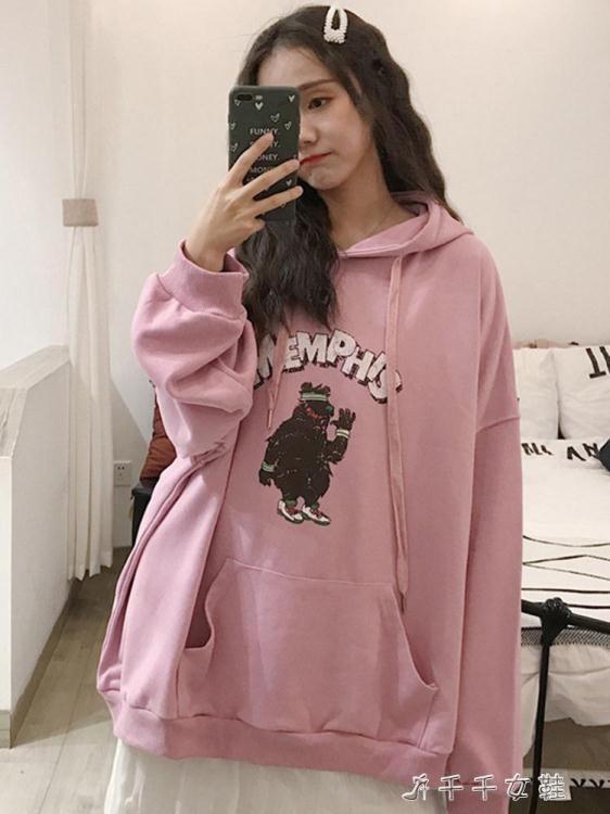 新款韓版粉色卡通印花上衣寬松中長款連帽套頭長袖衛衣女 一級棒Al新品上架 全館免運