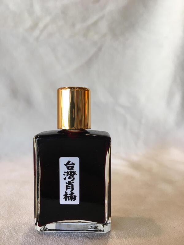 """""""愛山屋""""  阿里山 奮起湖 肖楠精油(16ML)  送禮/收藏"""
