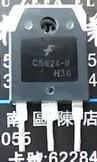 [二手拆機][含稅]2SC5024 C5024-R 進口原裝拆機 測好拆機發貨 可直拍