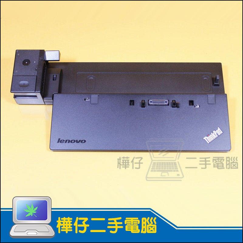 【樺仔二手電腦】Lenovo ThinkPad 40A1 擴充底座 L440 L450 L460 L540 L560