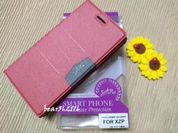 SONY Xperia XZ Premium 5.5吋【STAR-完美款】隱形磁扣保護套/側掀站立皮套/保護殼