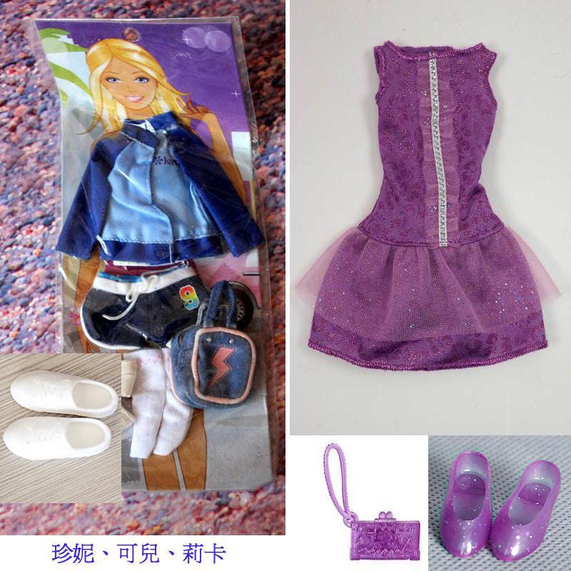 ♥萌娃的店♥可兒娃娃 莉卡娃娃 小布娃娃 珍妮娃娃 迪士尼衣服洋裝 6089摩登米妮6090派對米奇6091派對米妮