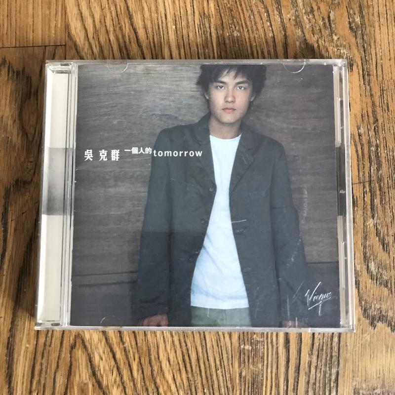 二手國語CD 吳克群 - 一個人的tomorrow