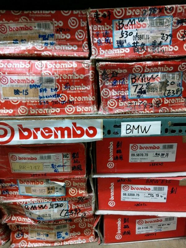 brembo MAZDA 323 煞車盤 剎車盤 煞車 庫存出清 價格絕對有問有機會