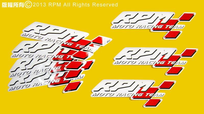 ▀▄▀▄ RPM SHOP ▀▄▀▄紅格旗貼紙(一組共二張)