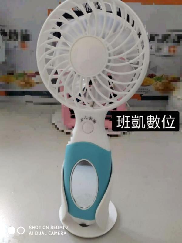 【鏡子+夜燈 清新小風扇】手持立式2用USB充電式 小風扇
