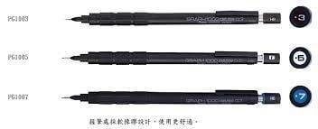 【醬包媽】飛龍 Pentel GRAPHGEAR 1000 製圖鉛筆 (PG1003、PG1005、PG1007)