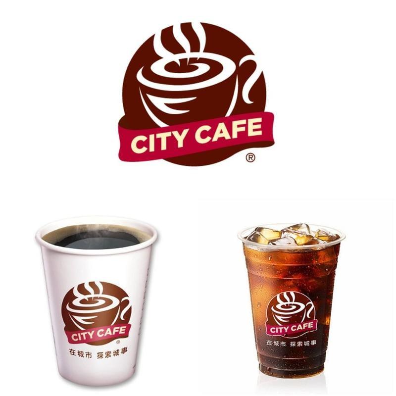 【免運費】7-11 city cafe 大熱美 大冰美 大杯 熱美式 冰美式 咖啡 兌換期限 無限期