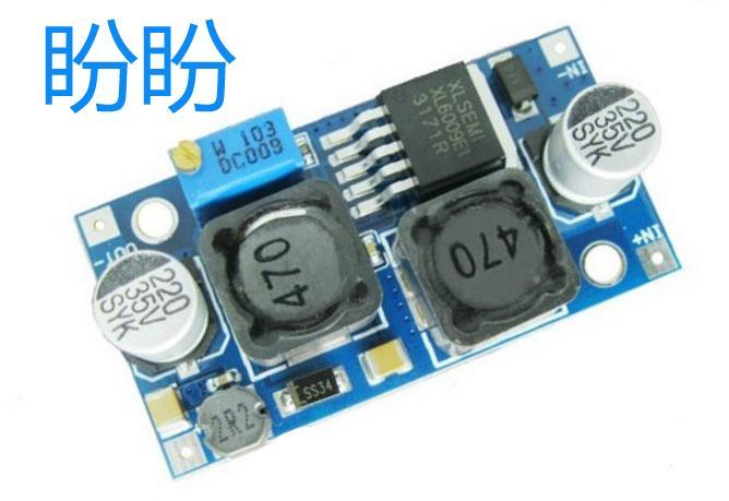 【盼盼234】XL6009 DC-DC 自動升降壓模組 輸入3.8~32V轉1.25~35V寬電壓適配太陽能電池板【現貨
