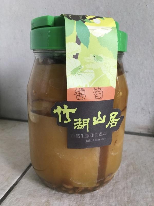 竹湖山居有機醬筍