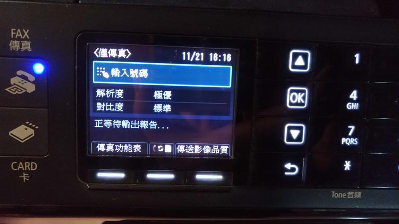 Canon 無線傳輸多功能事務機