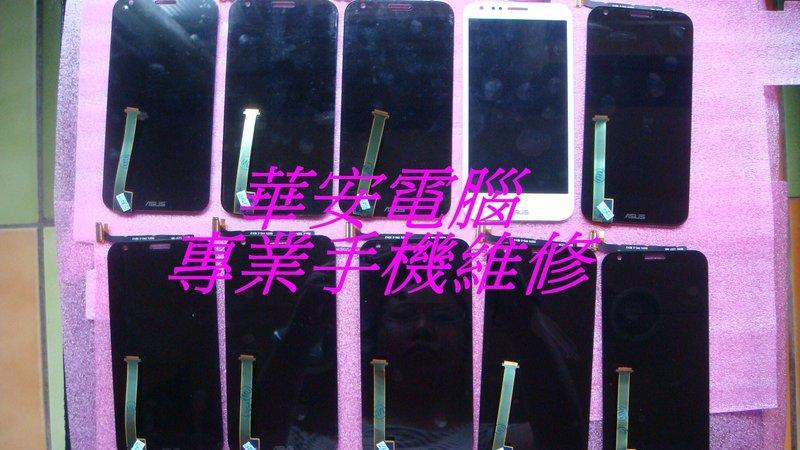 專業手機維修~HTC Desire 820 816 D820 液晶破裂 觸控螢幕 面板 破裂 玻璃 摔破 更換螢幕
