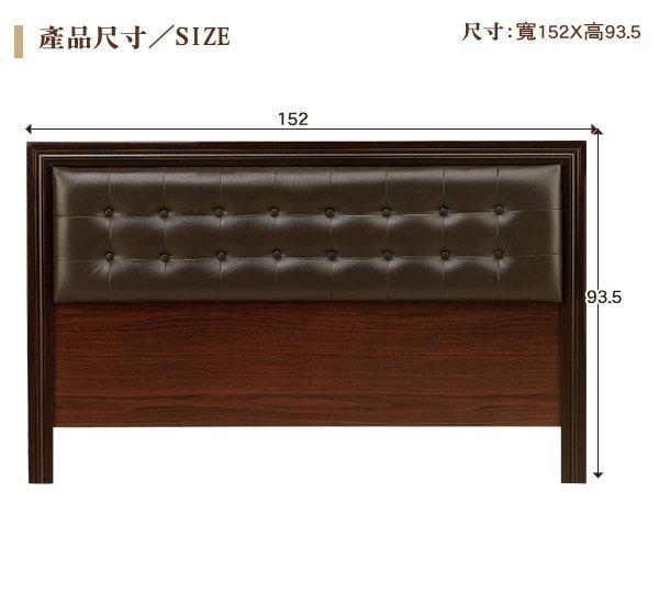 床片【UHO】LF - *古典西施* 5尺雙人床頭片 免運費