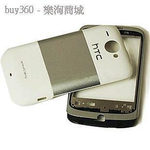 需維修請詢價HTC G8 Wildfire A3333 野火機 前殼 前框 中框 液晶支架 前蓋
