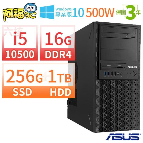 【阿福3C】ASUS 華碩 W480 i5 工作站-S300MA S300TA 可參考
