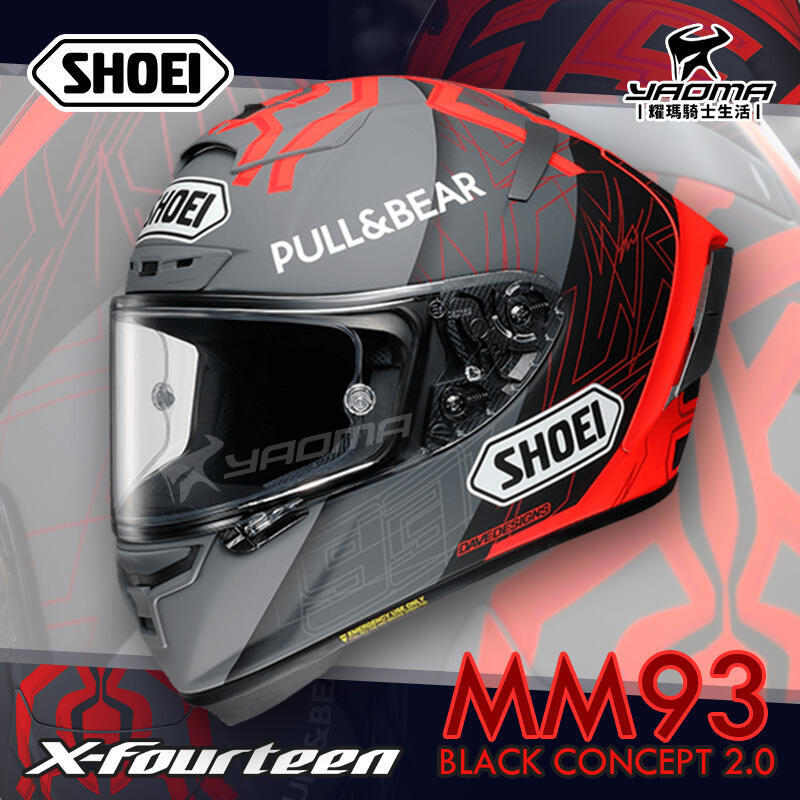 SHOEI X-14 MM93 BLACK CONCEPT 2.0 冬測帽 全罩帽 進口帽 安全帽 X14 耀瑪台南騎士