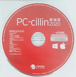 """(""""現貨供應"""")趨勢科技PC-CILLIN 2021 1年3機 簡單隨機版 防毒 卡巴 諾頓 NOD32"""