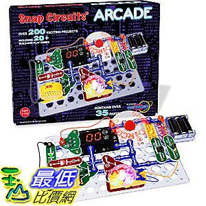 [106美國直購] Snap Circuits Arcade Electronics Discovery Kit