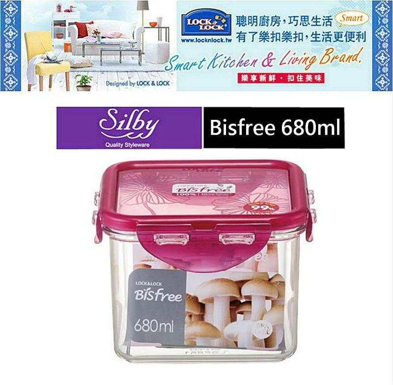 加購免運~【樂扣樂扣】Bisfree晶透抗菌保鮮盒/方形/紫/680ml*1