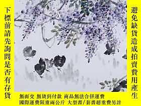 古文物雷鳴東罕見《紫氣東來》露天165050 雷鳴東罕見《紫氣東來》