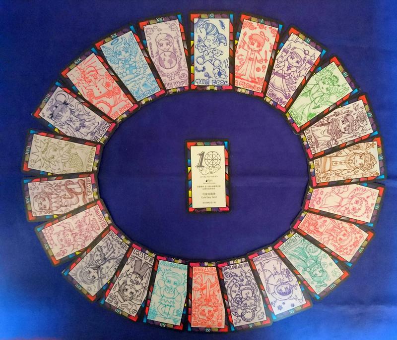 2017獨家NEW★塔羅事典☆孟小靖的塔羅博物館《可愛塔羅牌 Cute & Easy tarot》10週年。限量500套