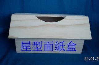 屋型面紙盒 [丁媽蝶古巴特]丁媽 木器 蝶古巴特 手工藝品 拼貼 彩繪 手作教室 胚布袋