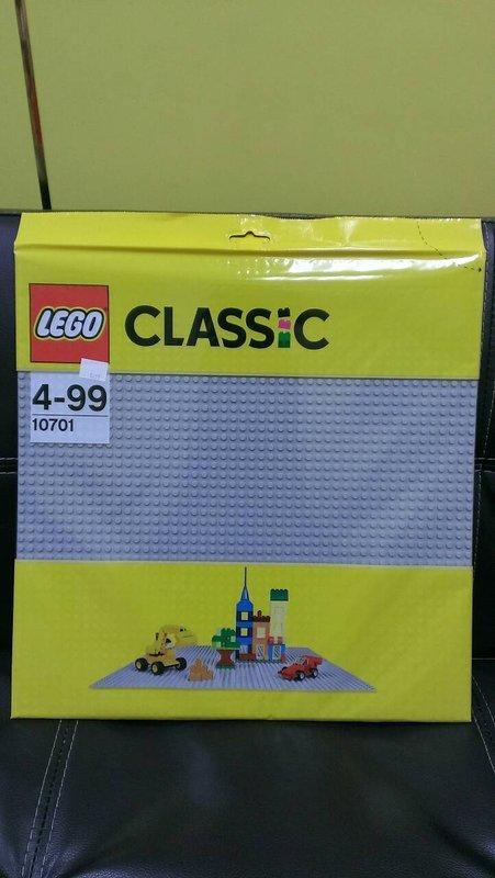 【多項商品直購價再打八五折】LEGO 樂高 10701 灰底板 48豆*48豆