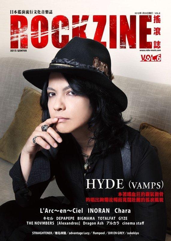 【現貨】ROCKZINE搖滾誌 VOL.6 2015冬季號