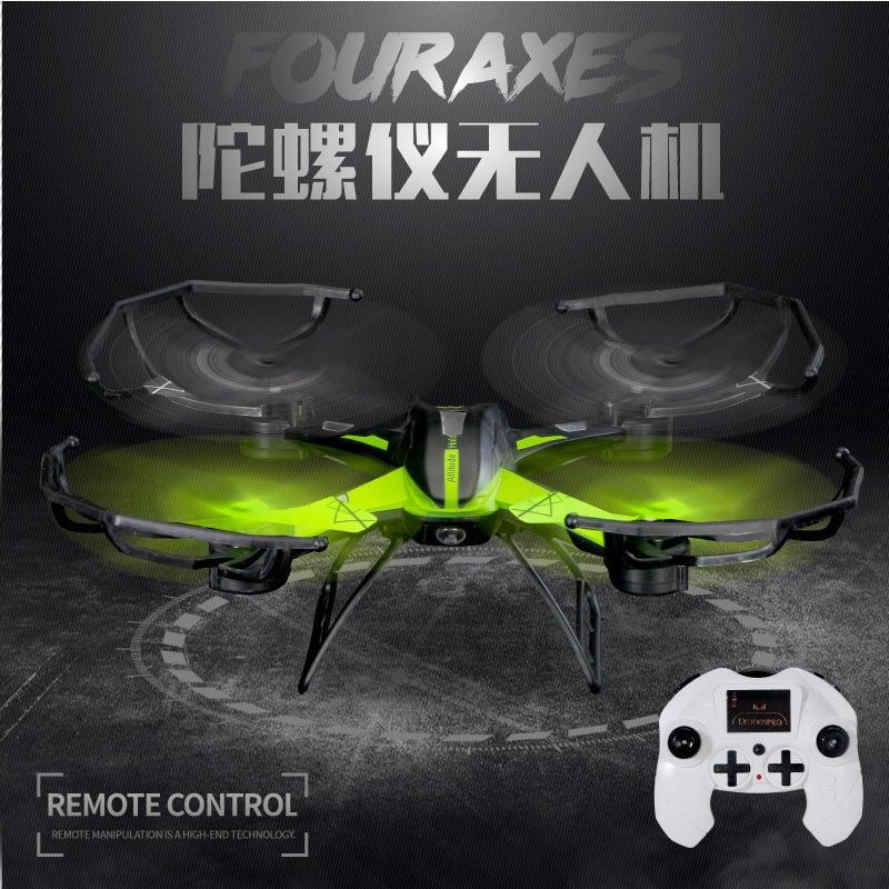 【影漫部落】爆款 定高高清 無人機 wifi航拍 四軸飛行器 遙控飛機玩具