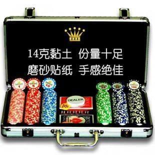 免運 可開發票 【可開發票】CASINO德州撲克牌籌碼盒籌碼箱可裝300片不附籌碼—簡單大賣場