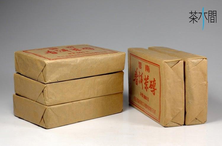 茶舖-119,500克,陳年普洱熟茶磚,黃紋紙革命磚,通過農藥殘留檢驗測試合格,健康養生,一定瘦作者黎時國〔老茶房〕推薦